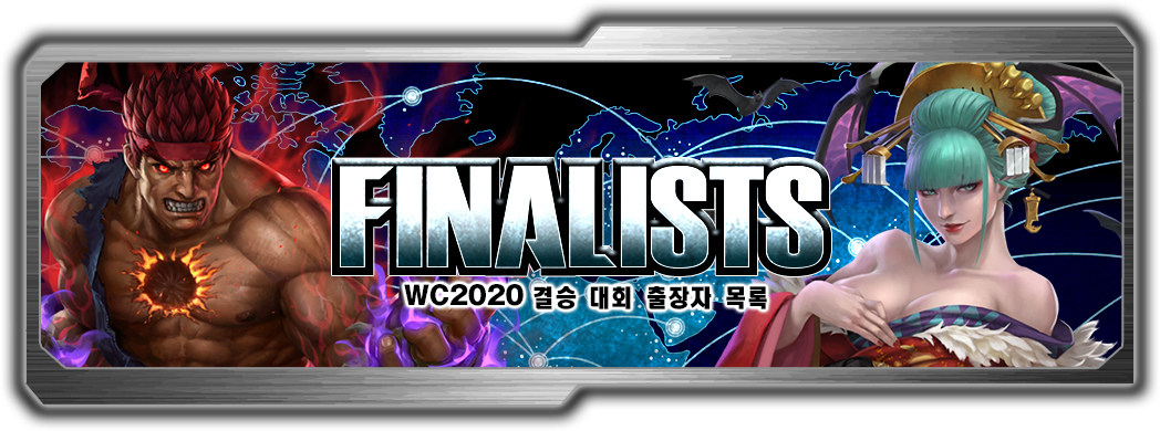 banner_Finalists