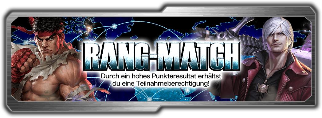 banner_ranked-match